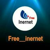 انترنت رایگان در افغانستان