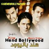 هند بالیوود || bollywood