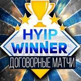 ™ HYIP WINNERS ™