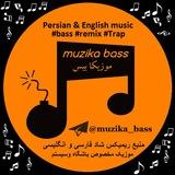 Muzika Bass|موزیکا بیس