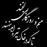 با غزلهاي احمد پروين.....