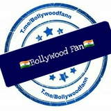 🇮🇳Bollywood Fan🇮🇳