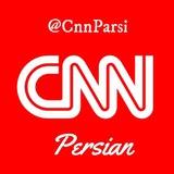 CNN persian