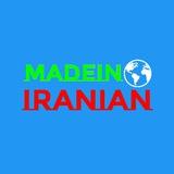 کانال خبری ساخت ایران