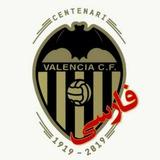 VALENCIA | والنسیا 🦇💯